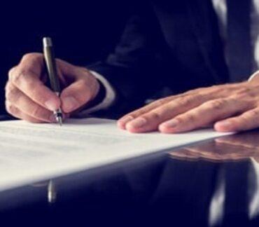 حق بیمه قرارداد